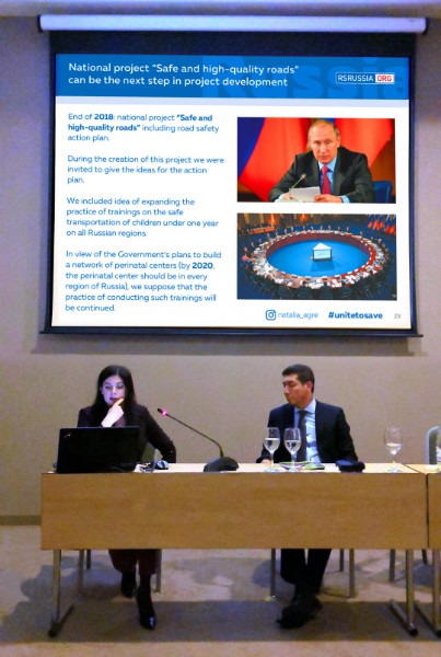 Наталья Агре рассказала участникам встречи о том, какая работа ведется в России в перинатальных центрах для профилактики ДДТТ