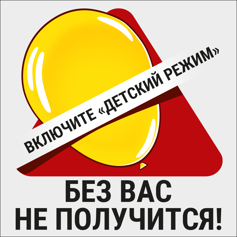 4bf7aa0edac Прогноз безопасности - В России - Проекты - BEZDTP.RU